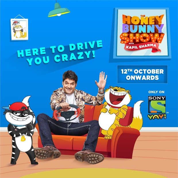 Kapil Sharma goes the animated way; to presentThe Honey Bunny Show fromOctober 12 onwards
