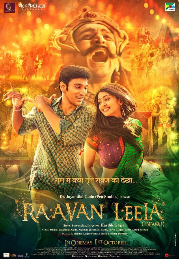 Pratik Gandhi's Bollywood debut film Raavan Leela (Bhavai) to release in cinemas on October 1, 2021